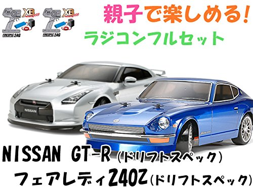 当店オリジナル タミヤ XBフルセット 2.4G フェアレディ240Z(ドリフトスペック)NISSAN GT-R(ドリフトスペック) 57808-57801 B01K9XJ63E