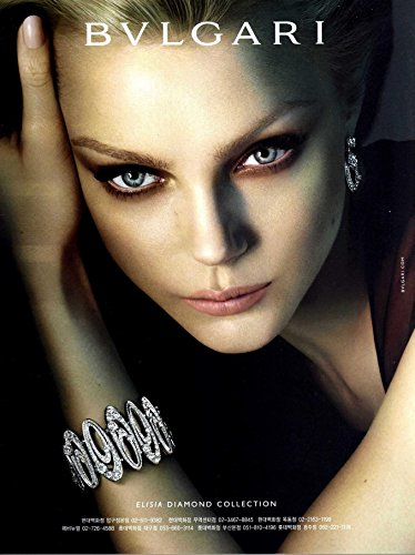 **PRINT AD** With Jessica Stam For 2009 Bvlgari Elisa Collection ()