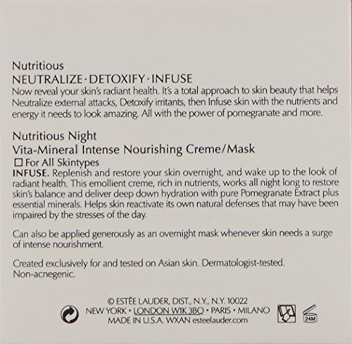 Estee Lauder Nutritious Night Vita-Mineral Intense Nourishing Cream/Mask for Women, 1.7 Ounce