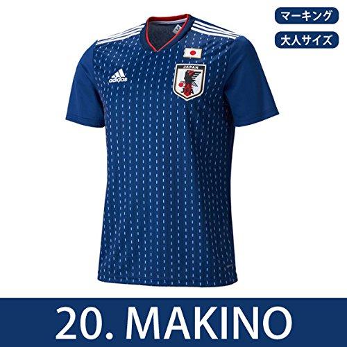アディダス サッカー日本代表 2018 ホームレプリカユニフォーム半袖 20.槙野智章 cv5638 XS B0776W5XW7