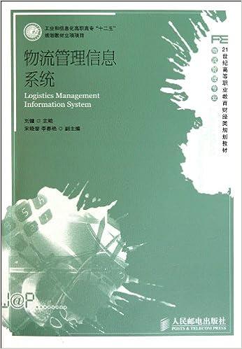 Logistics Management Information System (
