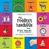 The Toddler%27s Handbook%3A Bilingual %2...