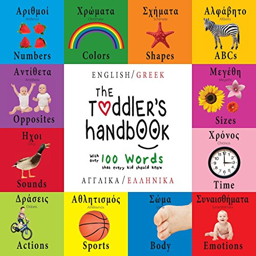 The Toddler's Handbook: Bilingual (English / Greek) (Angliká / Elliniká) Numbers, Colors, Shapes, Sizes, ABC Animals, Opposites, and Sounds, with over ... that every Kid should Know (Greek (Greek Alphabet)