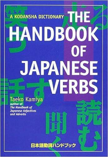 Amazon.com: The Handbook of Japanese Verbs (Kodansha Dictionary ...