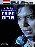 Cairo 678 (English Subtitled)