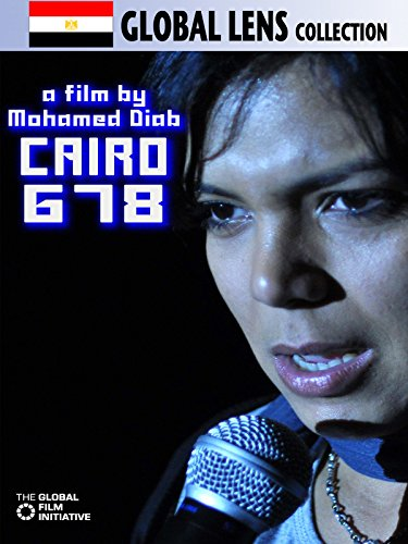 Cairo 678 (English Subtitled) by