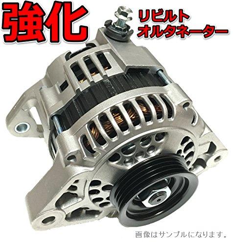 ヴィヴィオ KK3 KK4 大容量 オルタネーター 65A 高出力 容量アップ リビルト アンペアアップ ダイナモ B01M2WSP9F