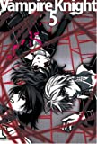 ヴァンパイア騎士 5 【完全生産限定版】 [DVD]
