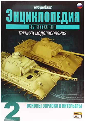 AMMO MIG-6191 Encyclopedia of Armour Modelling Techniques Vol. 2 - Interiors and Base Colour Russian, Multicolour (Encyclopedia Of Armour Modelling Techniques Vol 2)
