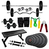Gold Fitness Flat Bench With Combo Home Gym Set With 24 Kg Rubber Plates + 5 Ft Plain Rod And 3 Ft Curl Rod + Gym Accessories + Dumbbell Rods