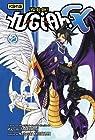 Yu-Gi-Oh ! GX, tome 2 : La rencontre du destin !!  par Takahashi