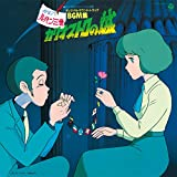 LUPIN THE THIRD KARIOSUTORO NO SHIRO ORIGINAL SOUNDTRACK BGM SHU(BLU-SPEC CD2)