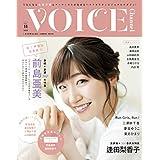 VOICE Channel Vol.11