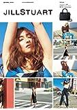 JILLSTUART 20TH ANNIVERSARY BLACK (e-MOOK 宝島社ブランドムック)