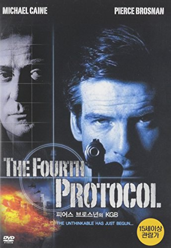 DVD : Fourth Protocol (1987) (Asia - Import, NTSC Format)
