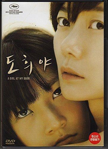 A Girl at My Door Korean movie w. English Sub - All Region ...