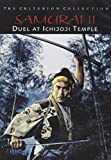 The Samurai Trilogy (3 video set): Mushashi Miyamoto, Duel at Ichijoji Temple and Due at Ganryu Island