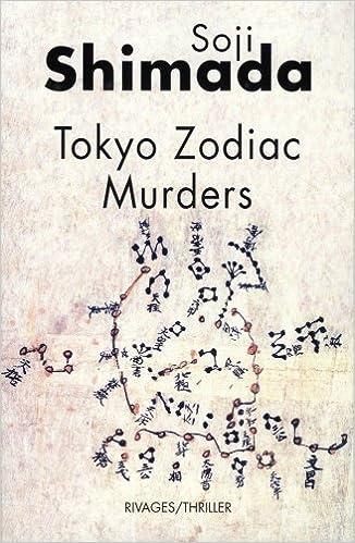 SOJI SHIMADA TOKYO ZODIAC MURDERS EPUB