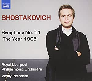 Symphony No. 11 the Year 1905