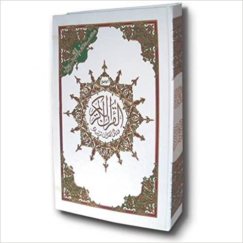 Quran | Best ebook pdf download sites!