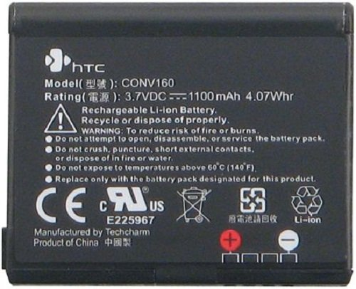 Oem Htc T-mobile Shadow - 5
