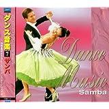 ダンス音楽 7 サンバ EMD-17