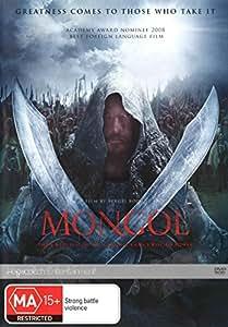 MONGOL - DVD