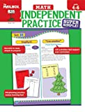Super Simple Independent Practice, The Mailbox Books Staff, 1562348485