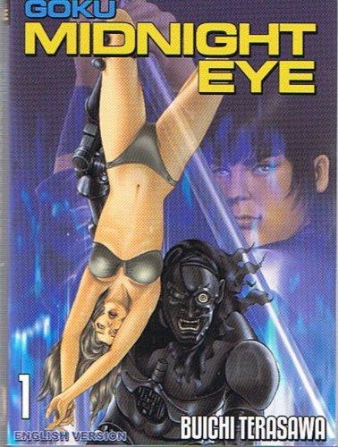Goku Midnight Eye Vol. 1 (English Version)