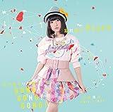 Rinne Yoshida - Wasurenai Place / Tensei Rinne Gong! Gong! Gong! [Japan CD] VICL-37023 by Rinne Yoshida