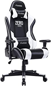 Musso Ergonomic (White) Gaming Chair Adjustable Esports Gamer Chair, Adults Racing Video Game Chair, Large Size PU Leather High-Back Executive Office Chair