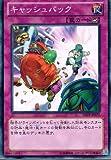 遊戯王 ABYR-JP078-NR 《キャッシュバック》 N-Rare