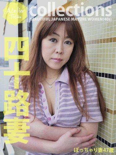 Japonese mature