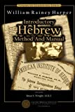 img - for Introductory Hebrew Method and Manual book / textbook / text book