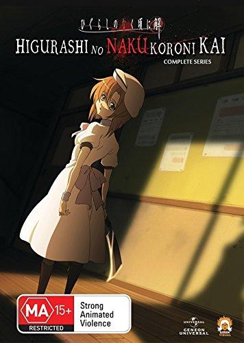 Amazon Com Higurashi No Naku Koroni Kai Complete Series 4 Dvd Box Set Higurashi No Naku Koro Ni Kai Non Usa Format Pal Reg 4 Import Australia Yukari Tamura