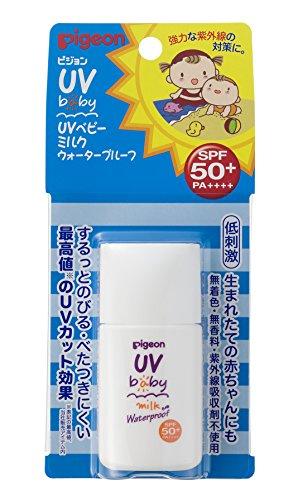 Pigeon UV Baby Milk waterproof SPF50 + 20g