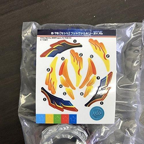 B-76.1 Japan Import Takara Tomy Beyblade Burst Limited Color God Valkyrie .6V.Rb Special Ver