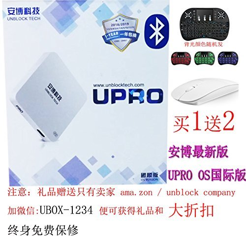 Price comparison product image WE CHAT ubox-1234 2018 Unblock Tv Box UnblockTech Tv Box Gen5 newest 2018 model UPRO I900 UBox4 Gen4 Gen5 Bluetooth AMAMBOX trading Asian TV North America authorization