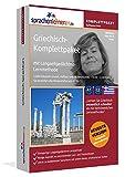 Sprachenlernen24.de Griechisch-Komplettpaket (Sprachkurs): DVD-ROM für Windows/Linux/Mac OS X inkl. integrierter Sprachausgabe mit über 5700 Vokabeln und Redewendungen