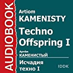 Techno Offspring I [Russian Edition] | Artiom Kamenisty