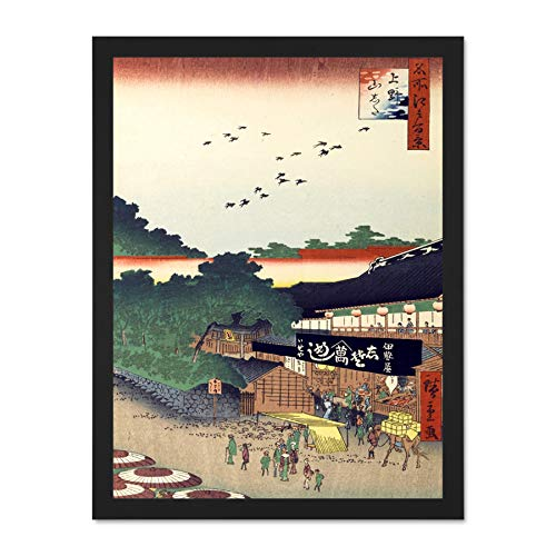 (Wee Blue Coo Vintage Painting Japanese Woodblock Market Art Large Framed Art Print Poster Wall Decor 18x24 inch)
