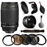 Nikon AF 70-300mm Manual Lens + Beginner Accessories Bundle includes 5 Piece Filter Set + 2.2x Adapter for Nikon DF D7200 D7100 D7000 D5500 D5300 D5200 D5100 D5000 D3300 D3200 D3100 D3000 D300S D90