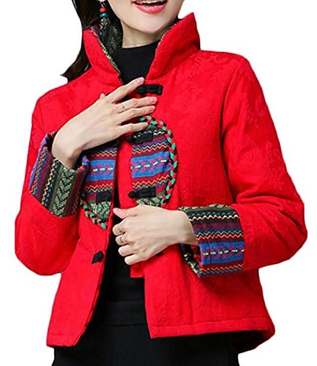 Cinese Gi�� Moda Spessa Cappotto Pi�� Gaga Riscaldamento Donna Etnico Lunga Manica SqazRH