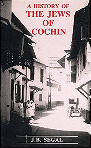 A History of the Jews of Cochin