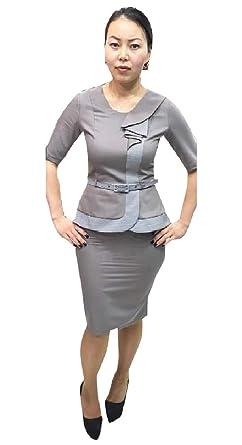 VITryst Conjunto de Falda de Punto para Negocios, con cinturón ...