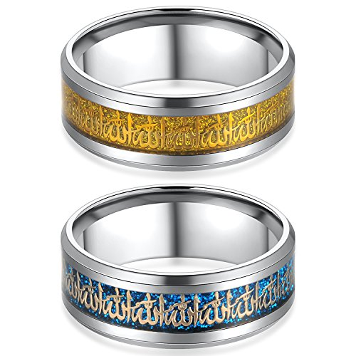 FM FM42 8mm Stainless Steel Allah Ring for Arabic Islamic Muslim Religious Jewelry Size 13 (Pack of 2) by FM FM42