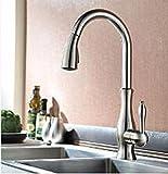 SJQKA-Faucet Basin faucet, all copper faucet, pull type basin faucet, hot and cold draw basin faucet,B