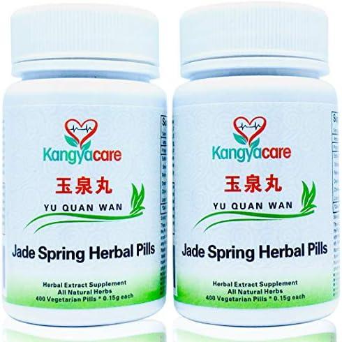 Kangyacare Yu Quan Wan – Jade Spring Herbal Pills – Blood Sugar Balance, Promotes Healthy Blood Glucose Lipid Levels and Insulin Activity, 100 Natural Herbs, 400 Ct Bottle 2 Bottles