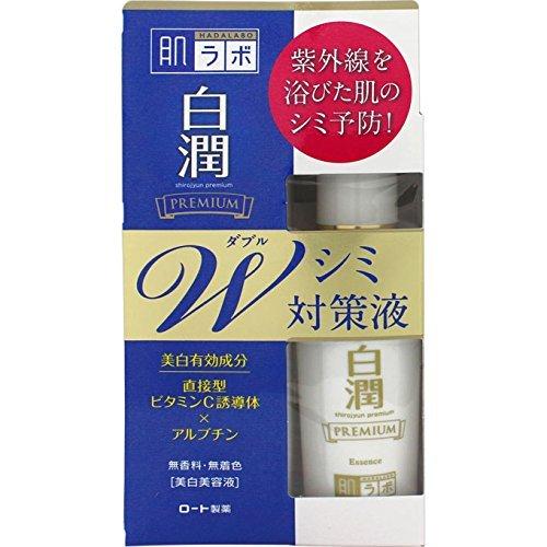 肌ラボ 白潤 プレミアムW美白美容液 40mL (医薬部外品)×10   B01EJD5H7E