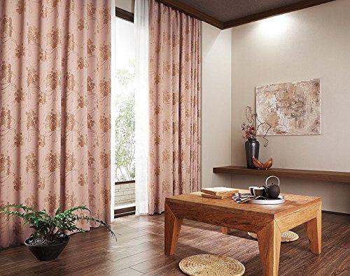 東リ 花束とリボンがとても優美なデザイン フラットカーテン1.3倍ヒダ KSA60161 幅:300cm ×丈:160cm (2枚組)オーダーカーテン   B0784WZXNJ